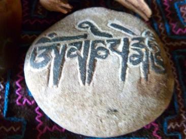 written in stone (c) 2011 Holly Troy